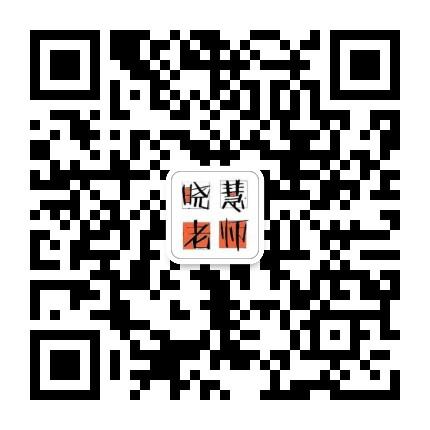 晓慧老师小学教育网